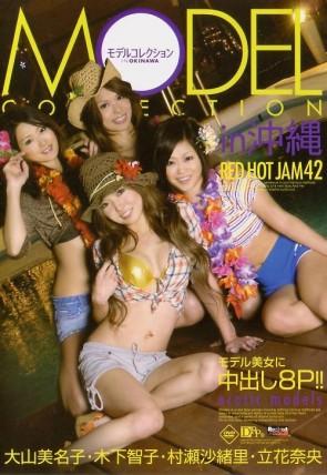 レッドホットジャム Vol.42 モデルコレクション in 沖縄