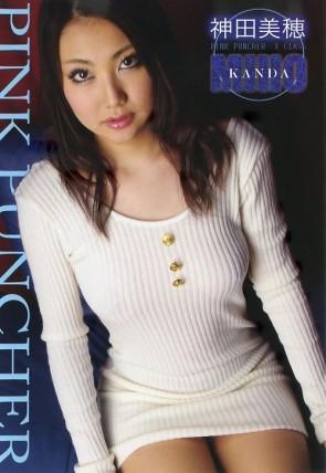 X - Class : 神田美穂