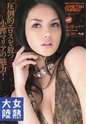 レッドホットジャム Vol.104 : 小澤マリア