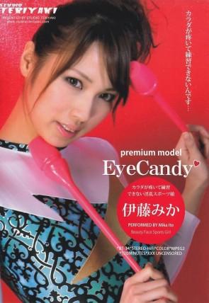 Eye Candy : 伊藤みか
