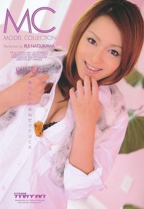 モデルコレクション : 夏川るい