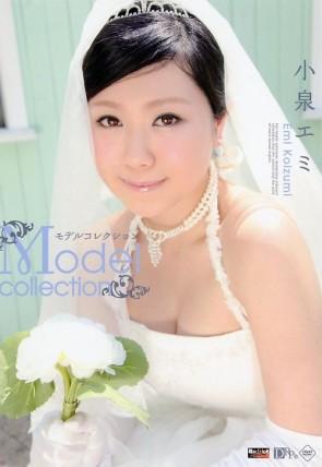 レッドホットジャム Vol.175 モデルコレクション : 小泉エミ