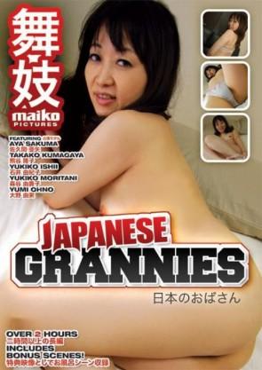 日本のおばさん