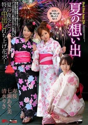 レッドホットジャム Vol.256 夏の想い出 : 寿桜