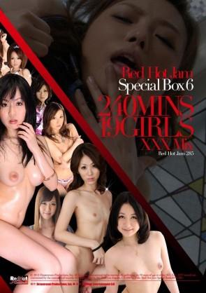 レッドホットジャム Vol.285 Special Box 6 : 岩佐あゆみ