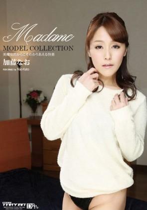 Madame -Model Collection- : 加藤なお
