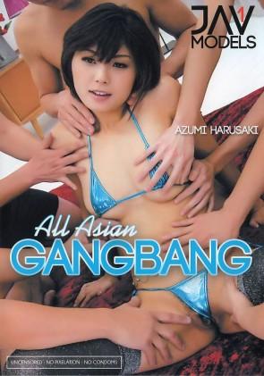 オール アジアン ギャングバング