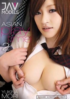 アジアン プレイタイム Vol.2