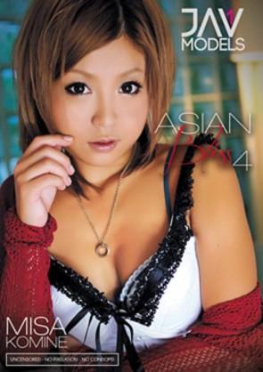 アジアン ブリス Vol.4