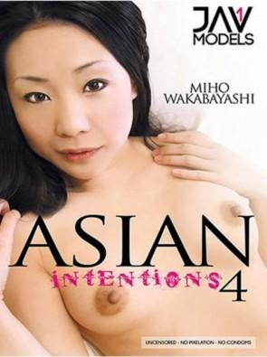 アジアン インテンションズ 4