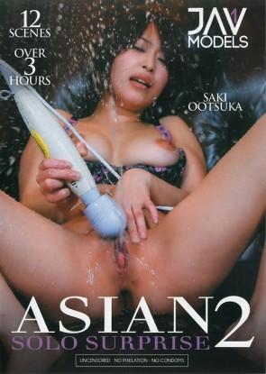 アジアン ソロ サプライズ Vol.2