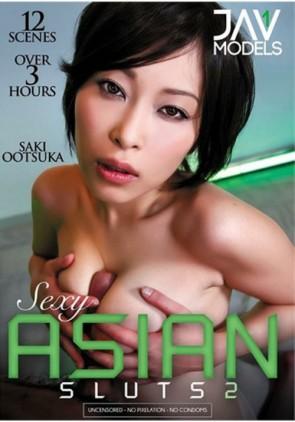 セクシー アジアン スラッツ 2