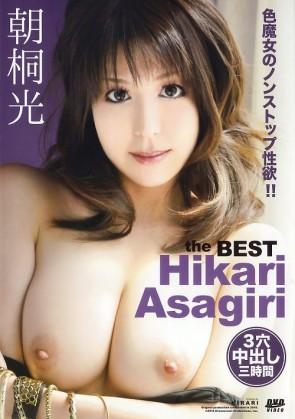 KIRARI 151 the BEST Akari Asagiri 色魔女のノンストップ性欲!! : 朝桐光