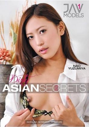 ダーティー アジアン シークレッツ Vol.2