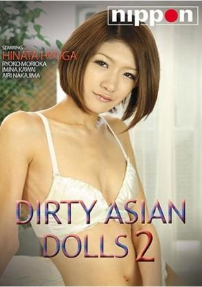 ダーティー アジアン ドールズ Vol.2