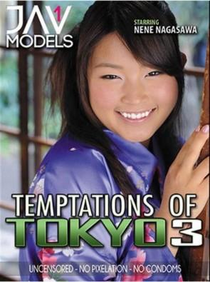 テンプテーションズ オブ トーキョー Vol.3