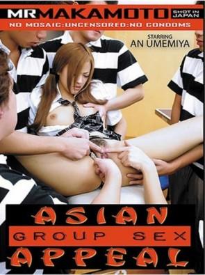 アジアン グループ セックス アペアル